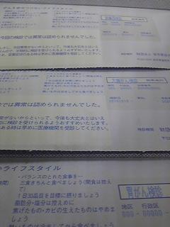 101122_160319.jpg
