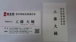 20111009150011-738.jpg